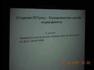 DSCN3946
