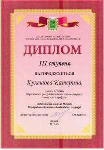 6ПВ 2015 2 арк 001