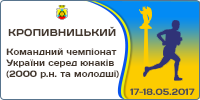 logo_competitions